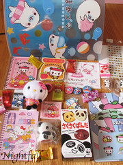 Private Swap with Yun - Outgoing (esmereldes) Tags: panda candy hellokitty stickers sanrio swap yun swaps pandas stationary pandapple mamegoma img5368