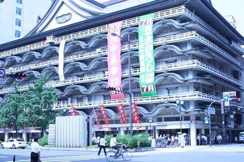 Japan 2008 Part 1 053.JPG