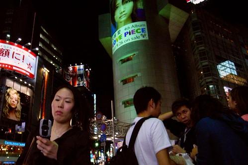 Shibuya street .