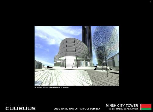 minskcitytower_8
