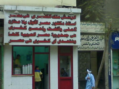 لأحلى و أنضف و أحسن كشرى فى مصر