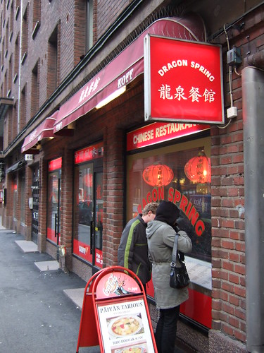 Chinese restaurant with vegan food