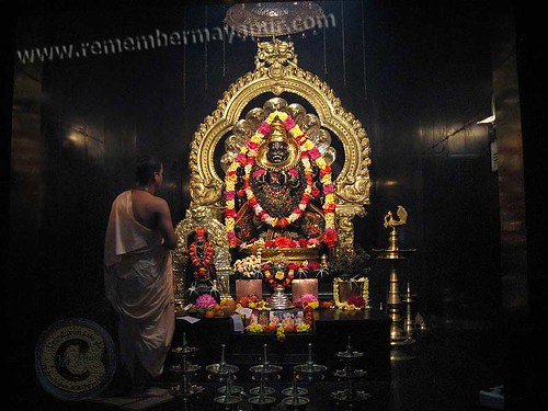 Nrisimha-Deva-puja | Flickr - Photo Sharing!