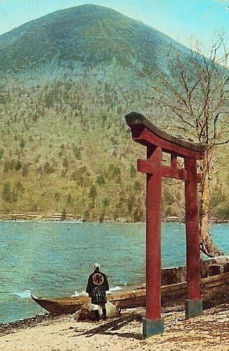 MOUNT NANTAI FROM UTAGAHAMA [UTAGA BEACH] ALONG THE SHORE OF LAKE CHUZENJI NEAR NIKKO -- A Winter Scene in Old Japan