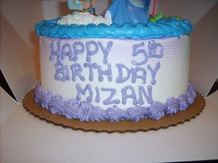 Mizan's Birthday March 11 2008 070
