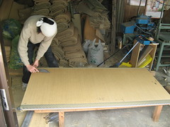 Tatami workshop
