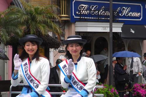 Yokohama tourism goodwill ambassador