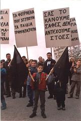 04Stratoniki-Nov01-2
