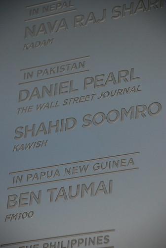 Daniel Pearl - Newseum memorial wall