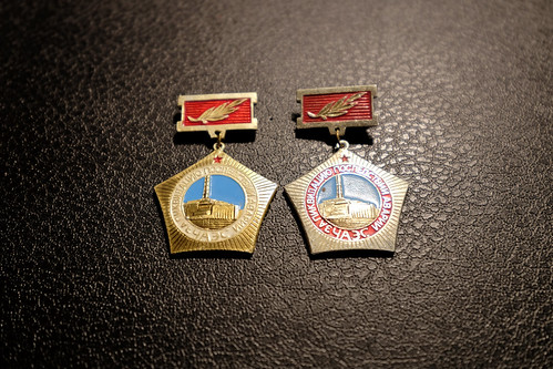 "Chernobyl Medals for Liquidation of the Accident • <a style=""font-size:0.8em;"" href=""http://www.flickr.com/photos/148075881@N07/32668889112/"" target=""_blank"">View on Flickr</a>"