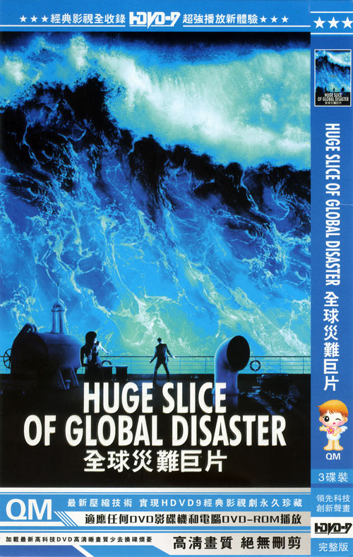 Huge Slice of Global Disaster