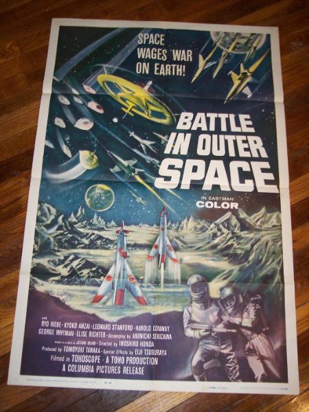 battleinouterspace_poster.jpg