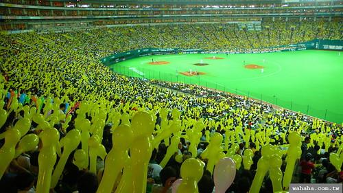 Softbank Hawks - Fukuoka Yahoo! Dome