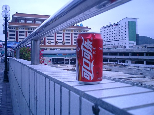 Chinese Coke near Shenzhen station