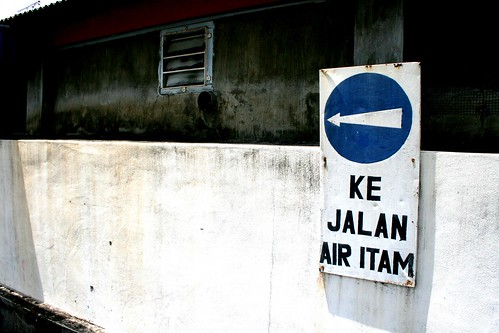 To Jalan Air Itam