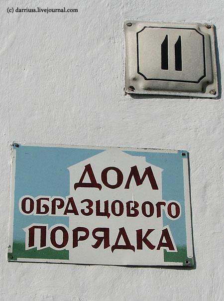 pinsk_126