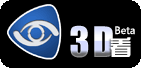3533838588 435868da00 o 6款最近上线以及测试的互联网服务 @分享网络2.0  盗盗