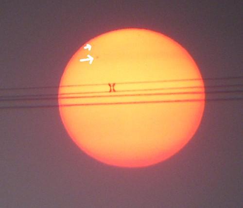 太陽黑子2