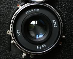 Lubitel 166B (#4)