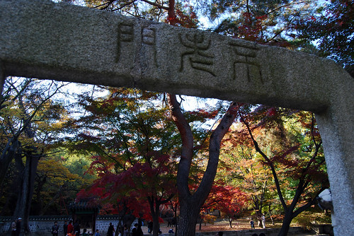 Bullomun Gate, Changdeokgung Palace