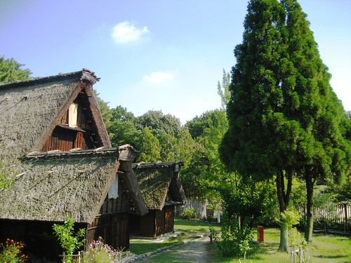 Gifu Farmhouse and Grounds