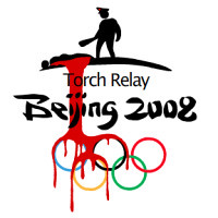 New Olympic Logo
