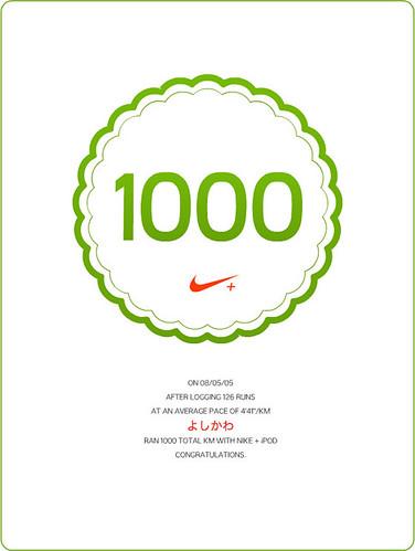 Nike+ Total 1000km