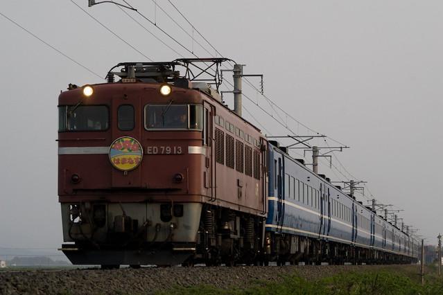 Express Hamanasu/急行はまなす