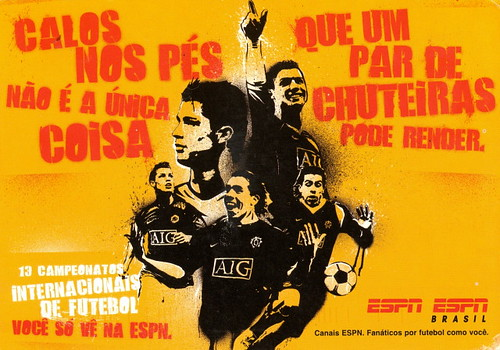 ESPN ברזיל