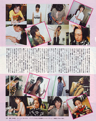 SCANNED BY IREA - yayayah8.blogspot.com
