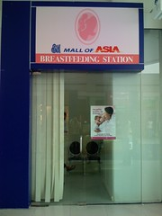 Breastfeeding station in SM Mall of Asia