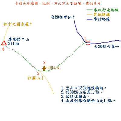20071125TrailMap
