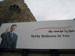 national pride in Syria-2