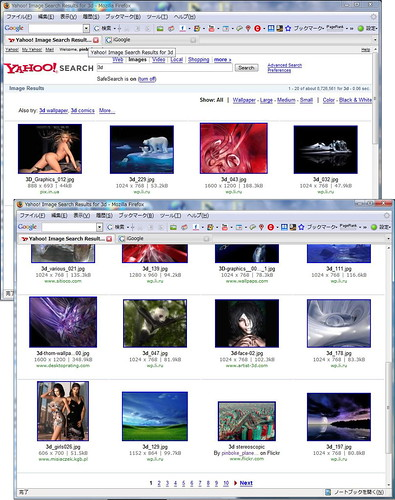 Yahoo! Image Search-3d-first page(1)
