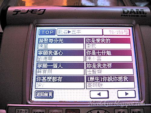 remote menu