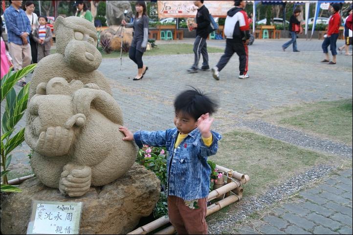 嘉義市文化中心02