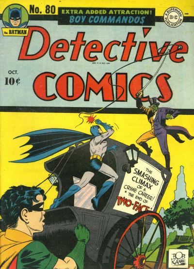 detective080.jpg