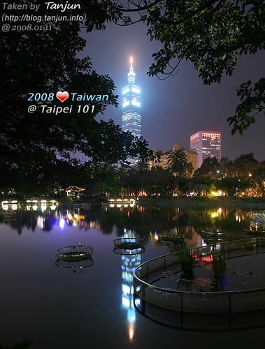 2008 ♥ TAIWAN @ Taipei101 (翠湖)