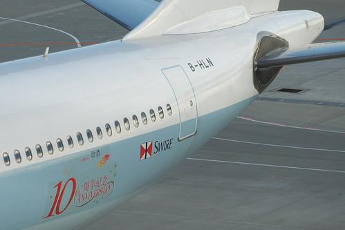 CPA A330-343X(B-HLN) @NGO/RJGG