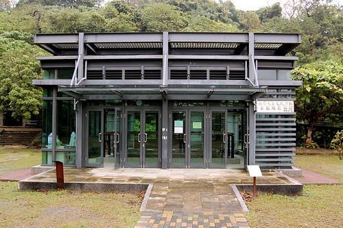 Chih Shan-Yen Prehistoric Site 芝山岩遺址