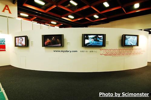 第十六屆台北國際書展6