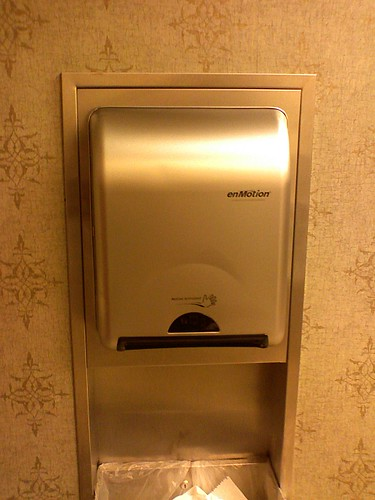 The world's worst paper towel dispenser