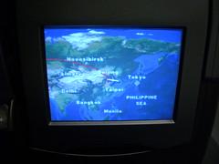 Flight Path - Lufthansa 710, Frankfurt-Narita (unusually south path)