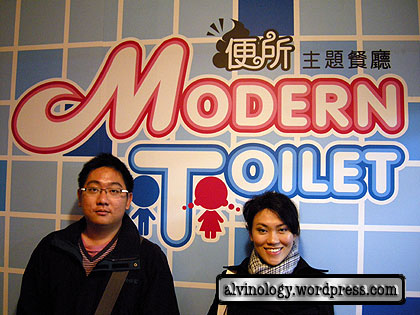 rachel and me outside modern toilet
