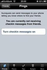 foursquare通知設定画面