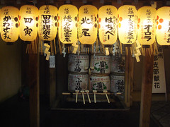 Shrine Fountain in Kyoto at Night (Namisan) Tags: