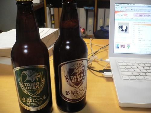 多摩ビール