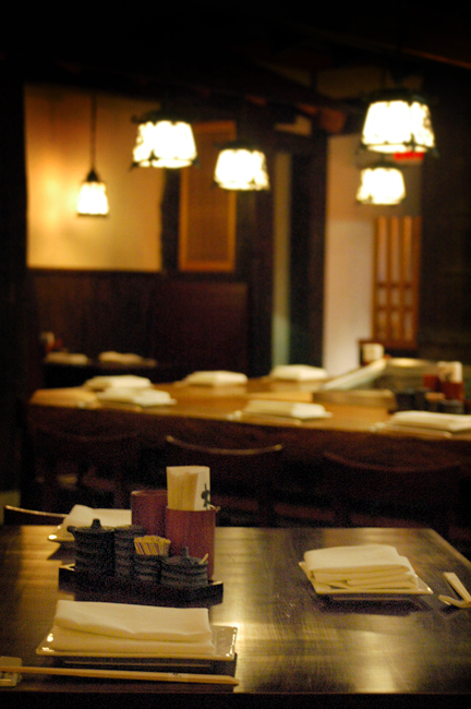 Gonpachi Dining Room