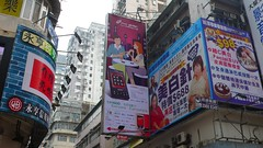 Eten - Outdoor AD @ Hong Kong