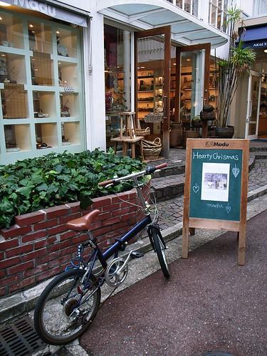 自転車と看板2